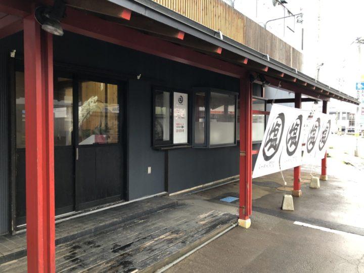 関哲 プレオープン2018-12-07 023