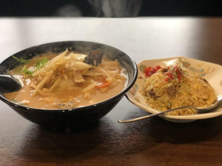 食い処二代目しぶ家の平日ランチセット・味噌ラーメンと半チャーハン