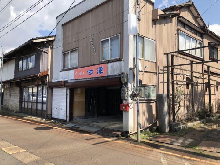 巻 こたん 2019-03-15 020