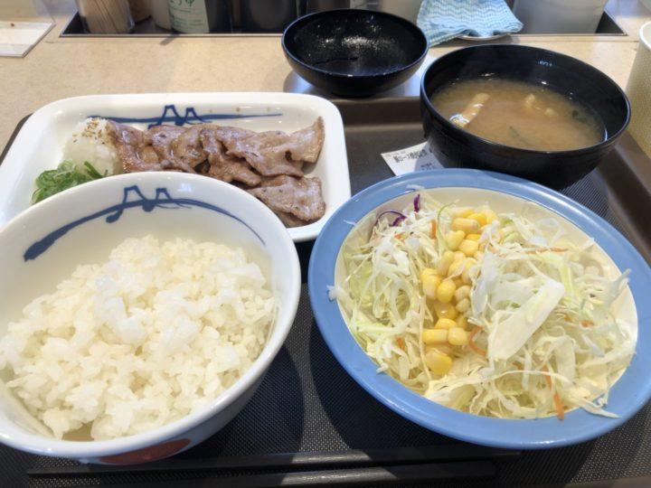 松屋 見附2019-03-28 003