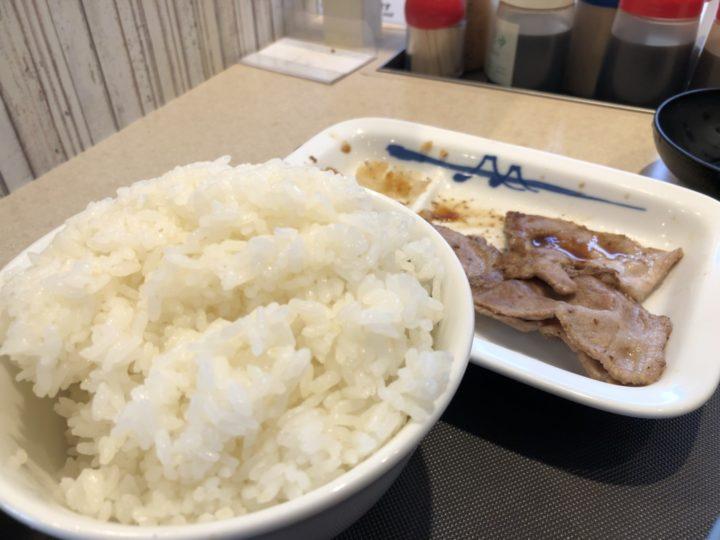 松屋 見附2019-03-28 006