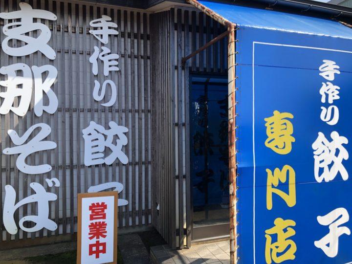 笹舟 栄店 2019-03-25 005