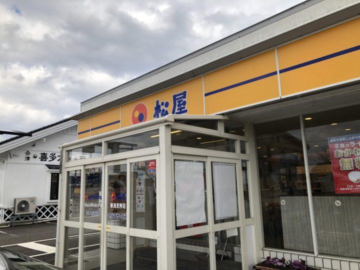 松屋 見附2019-03-28 007