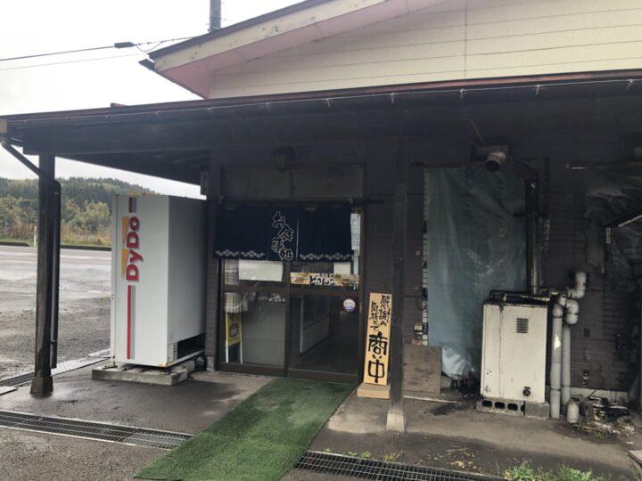 どさん子 礼拝店2019-04-26 023