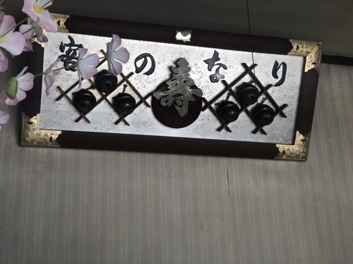 みのり弁当2019-04-22 005