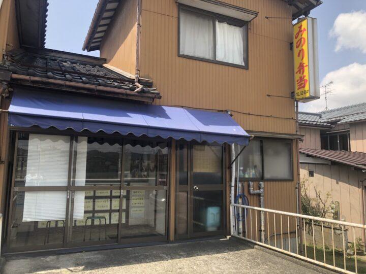 みのり弁当2019-04-22 010
