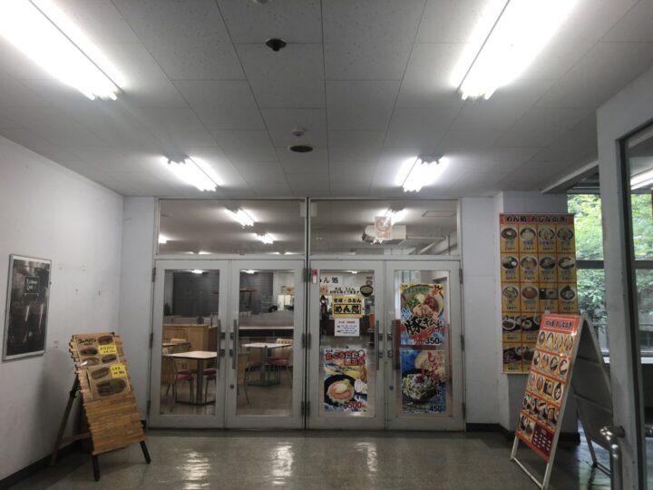 明治大学生田キャンパス3