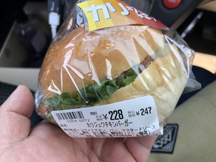 ボンオーハシ 見附原信 2019-05-05 011 (3)
