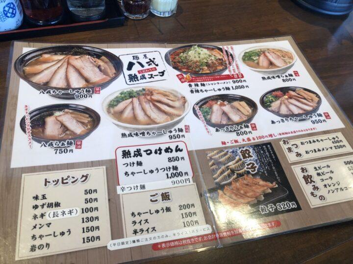 麺屋 八戒 新発田2019-05-20 094