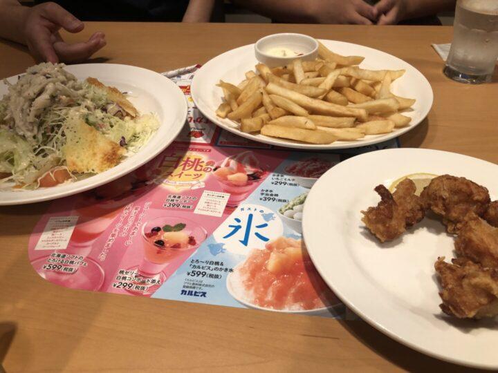 ガスト見附店2019-08-11 010