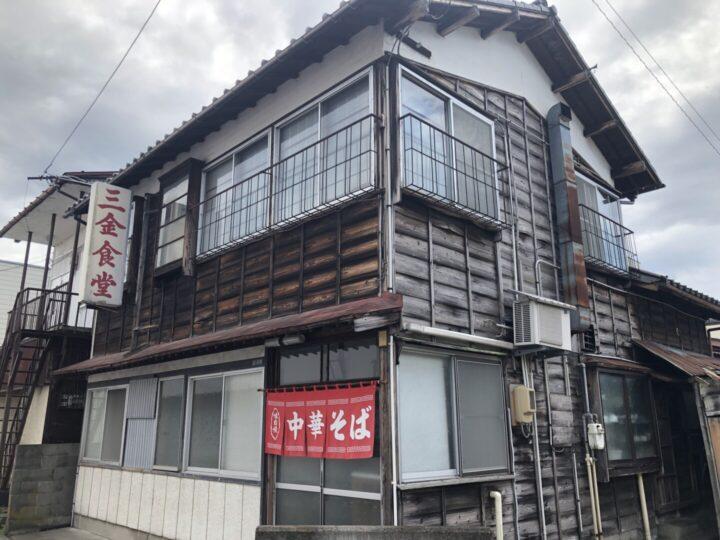 三金食堂 2019-07-27 010