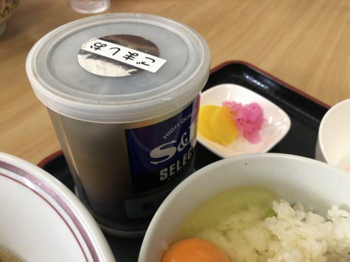 五泉 麗人2019-09-04 047