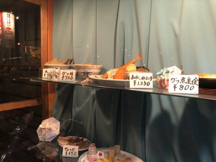 長岡 両苑2019-09-08 016