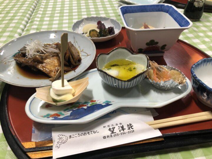 静岡旅行1