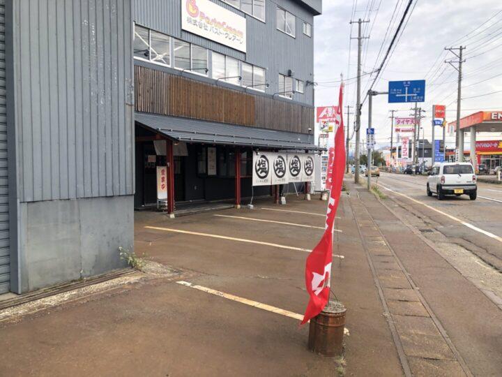 関哲 2019-10-24 013