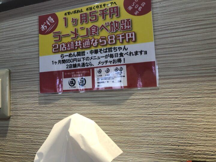 関哲 2019-10-24 015