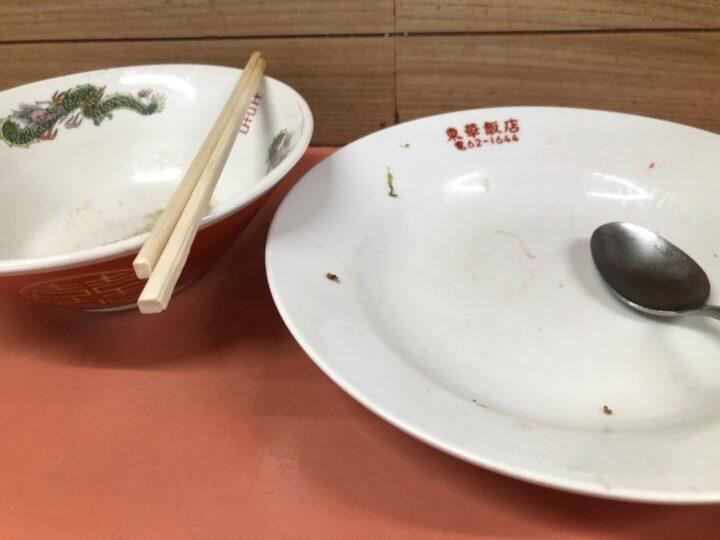 東華飯店 見附 外税になった2019-10-21 026
