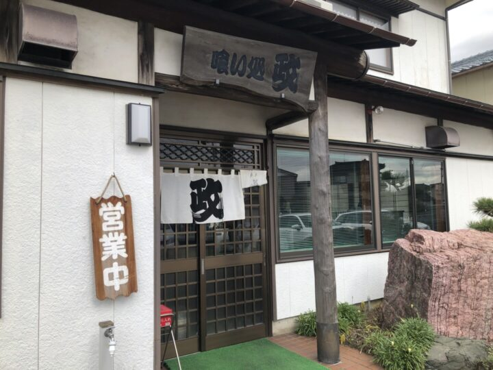 喰い処 政 ランチサービス500円もやしラーメン2019-11-08 005