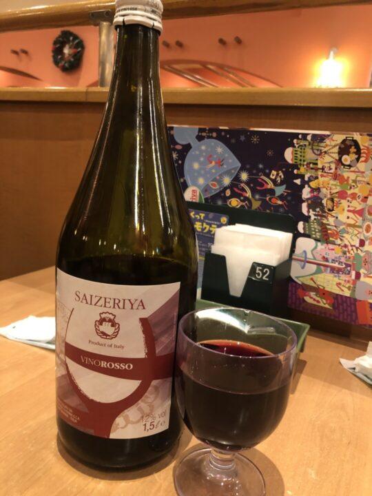 マグナム ワイン