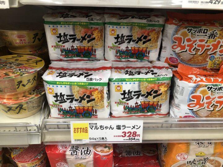 イオン三条店・インスタントラーメン売り場のマルちゃん塩ラーメン北海道版