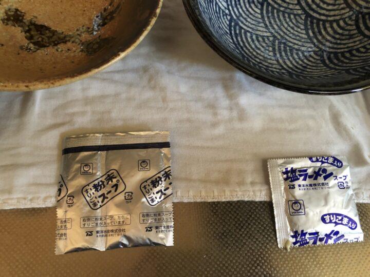 マルちゃん塩ラーメン・スープ小袋の比較