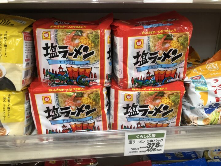 イオン三条店・インスタントラーメン売り場のマルちゃん塩ラーメン本州版