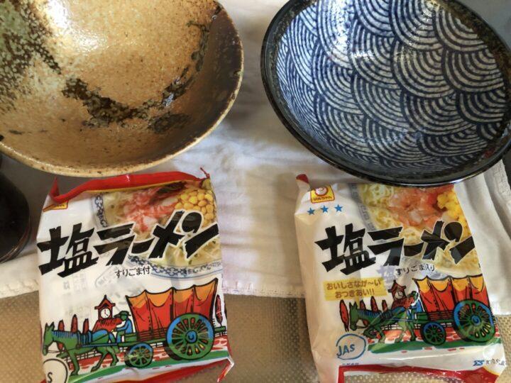 マルちゃん塩ラーメン・調理開始
